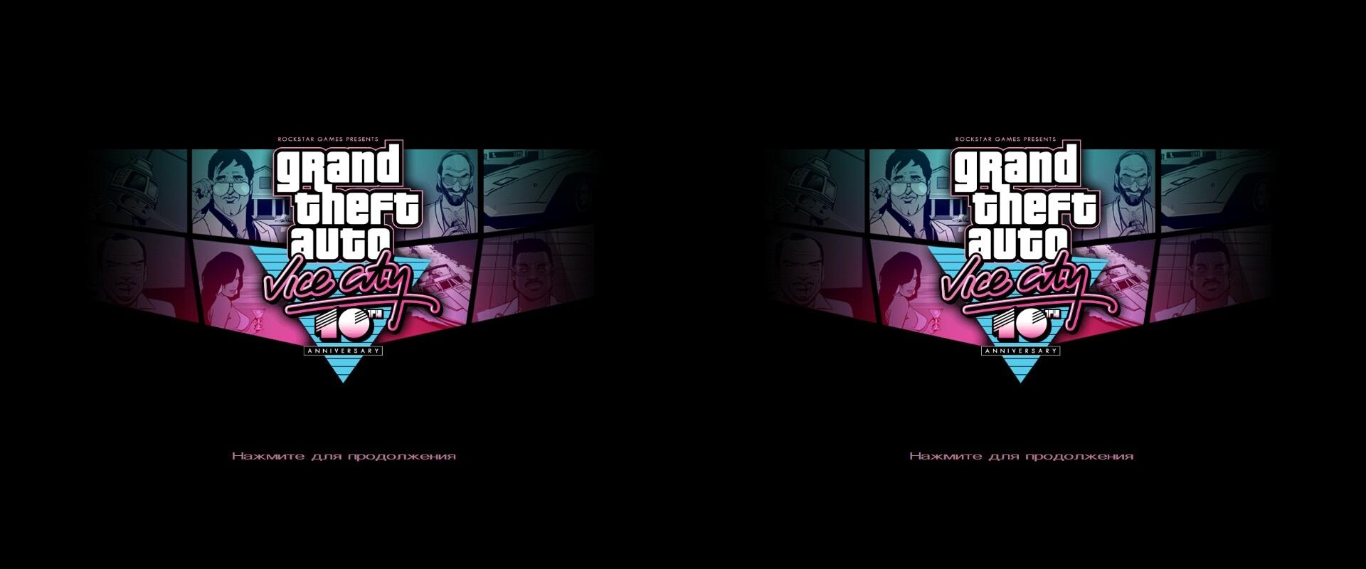 3D VR BOX APK Download Free - appjap.com