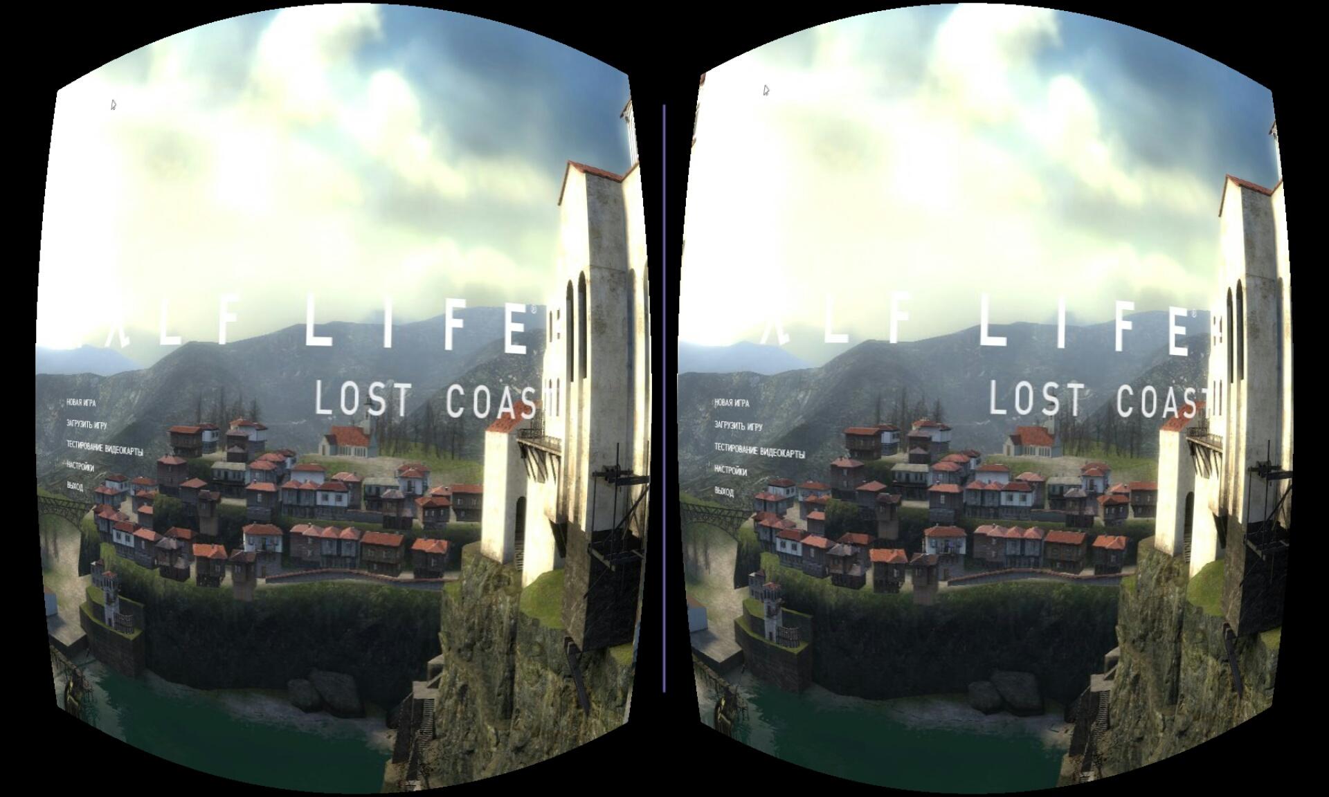 Очки виртуальной реальности игры пк усилитель антенны для пульта mavic air выгодно