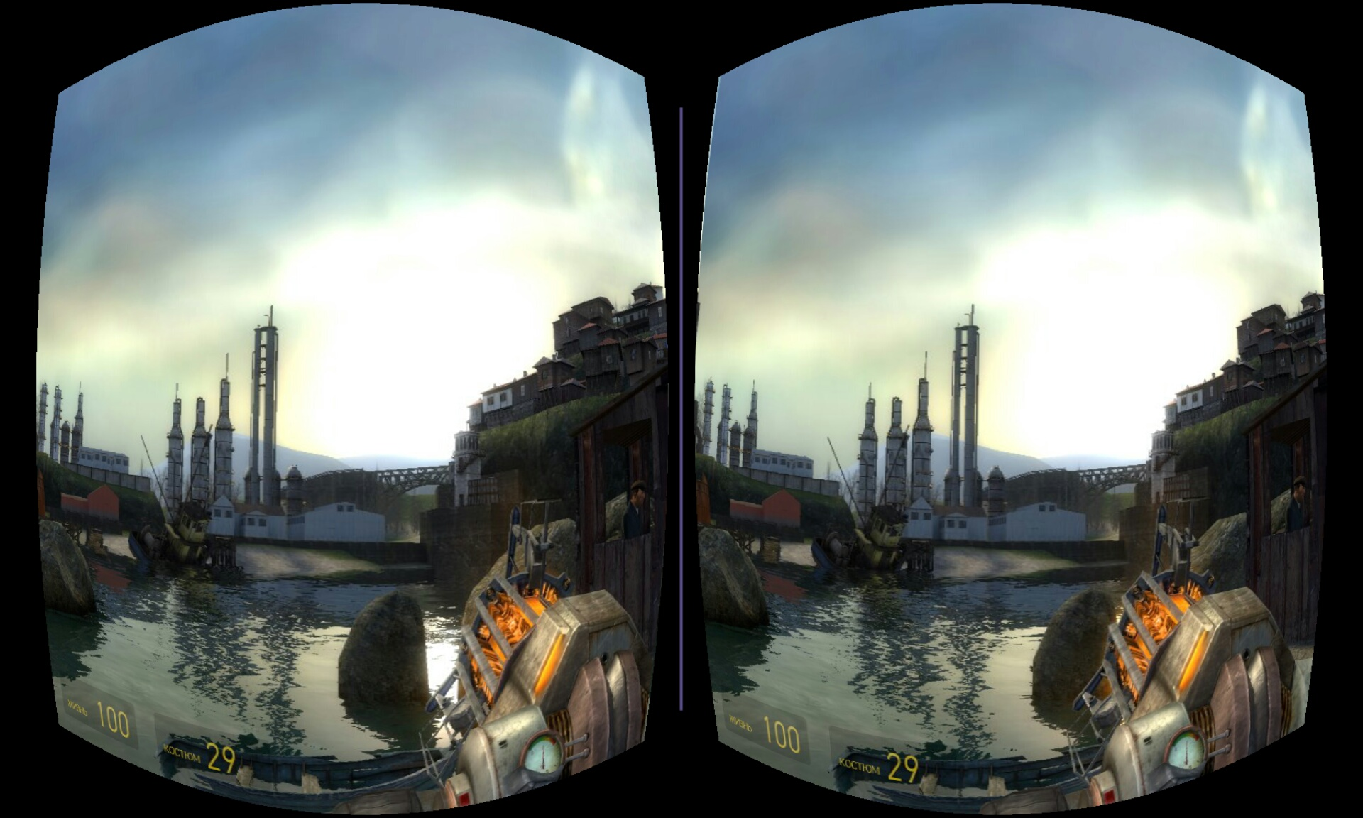 Очки виртуальной реальности видео гта 5 защита от падения спарк недорогой