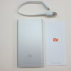 xiaomi-mi-power-bank-5000_3