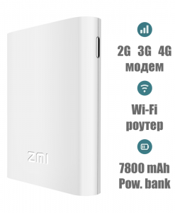 Xiaomi ZMI_1
